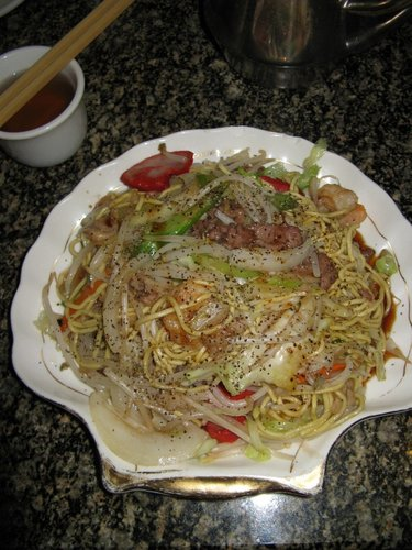 My Dinner, Golden Gate Chow Mein