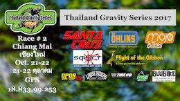 Thailand Gravity Series 2017, Race 2